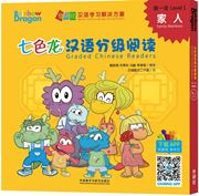 Family Members - Rainbow Dragon Graded Chinese Readers (Level 1)