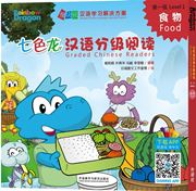 Food - Rainbow Dragon Graded Chinese Readers (Level 1)