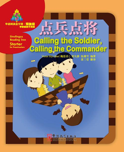 Calling the Soldier, Calling the Commander - Sinolingua Reading Tree Starter for Preschoolers