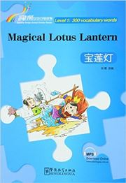 Magical Lotus Lantern - Rainbow Bridge Graded Chinese Reader, Level 1: 300 Vocabulary Words