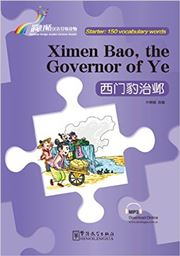 Ximen Bao, the Governor of Ye - Rainbow Bridge Graded Chinese Reader, Starter : 150 Vocabulary Words