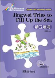 Jingwei Tries to Fill Up the Sea - Rainbow Bridge Graded Chinese Reader, Starter : 150 Vocabulary Words