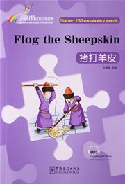 Flog the Sheepskin - Rainbow Bridge Graded Chinese Reader, Starter: 150 Vocabulary Words