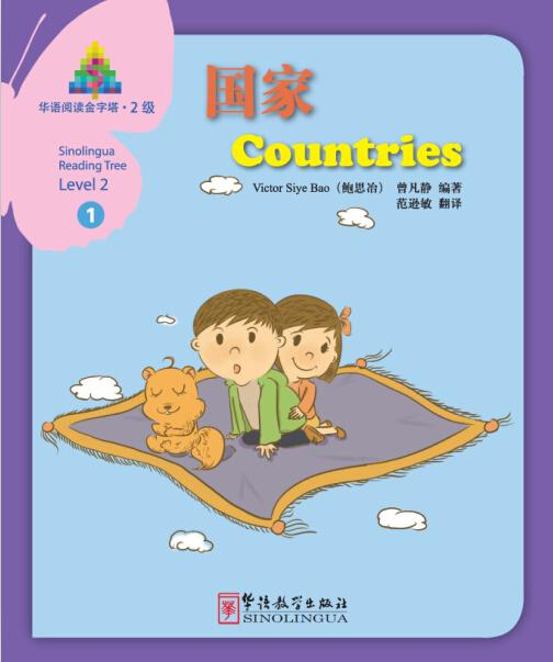 Countries -Sinolingua Reading Tree Level 2