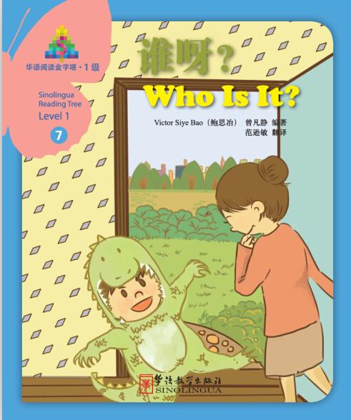 Who Is It ? -Sinolingua Reading Tree Level 1