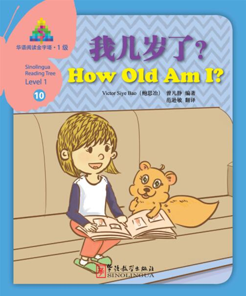 How Old Am I ? -Sinolingua Reading Tree Level 1
