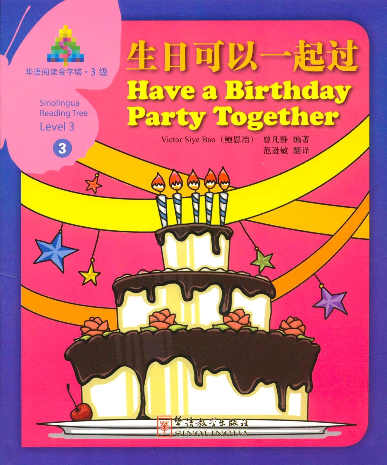 Have a Birthday Party Together - Sinolingua Reading Tree Level 3