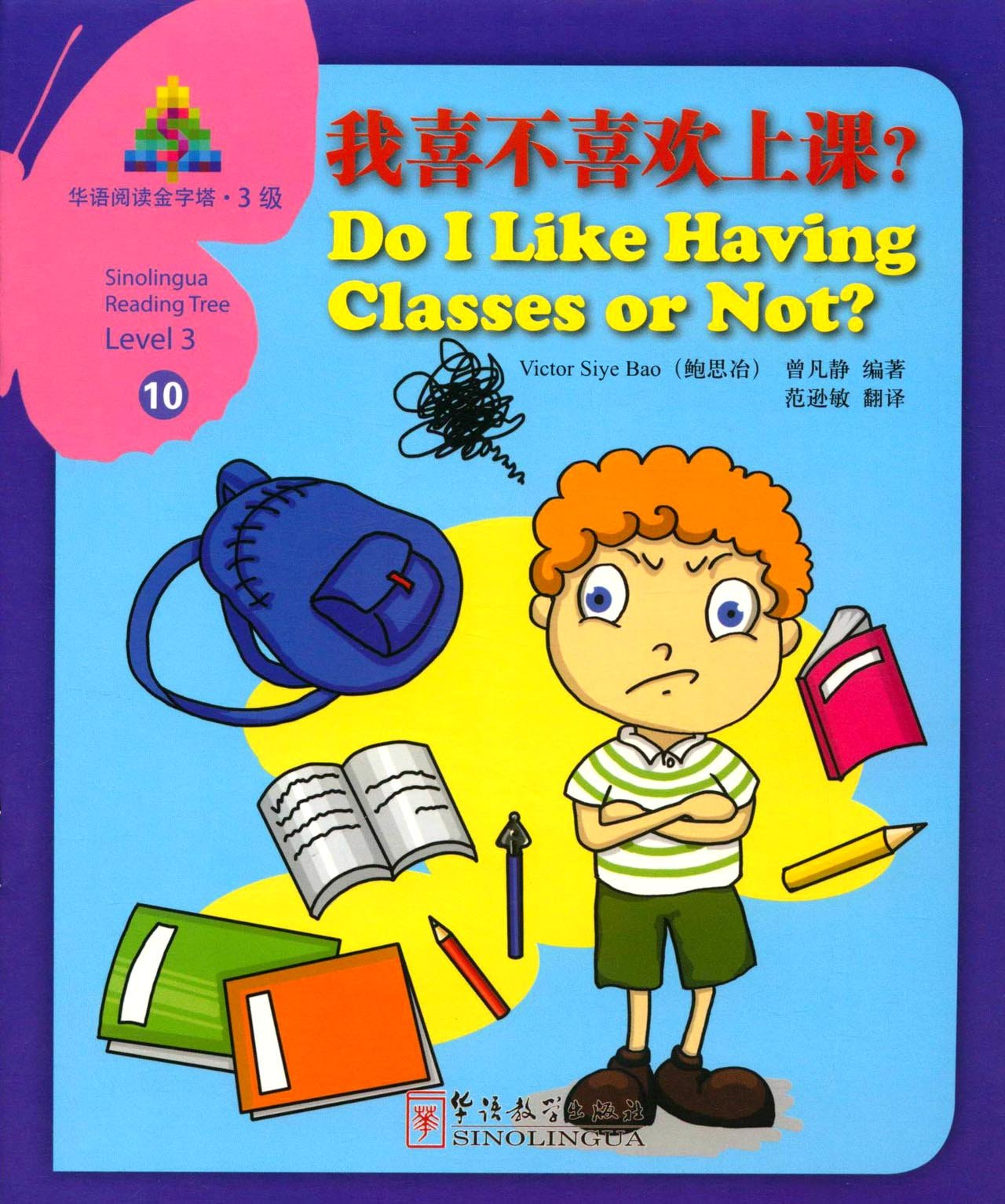 Do I Like Having Classes or Not? - Sinolingua Reading Tree Level 3