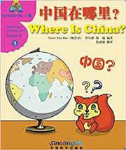 Where is China? - Sinolingua Reading Tree Level 4