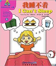 I Can't Sleep - Sinolingua Reading Tree Level 4