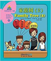 Family Tree (2) - Sinolingua Reading Tree Level 5