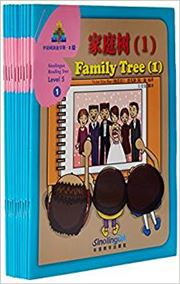Sinolingua Reading Tree Level 5 (Set of 10)