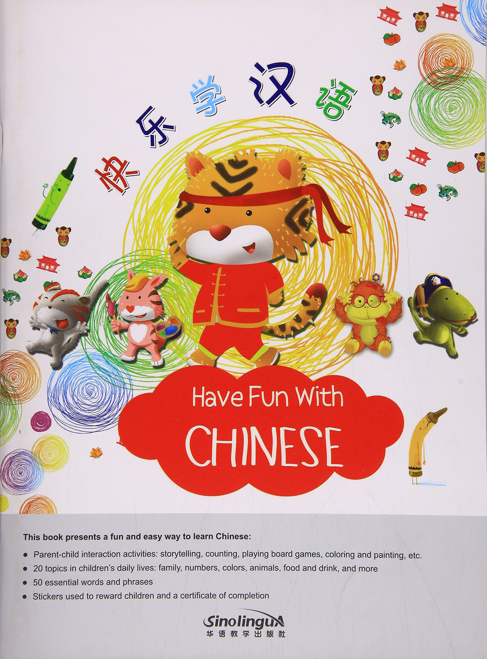 Have Fun with Chinese