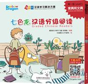 Furniture and Stationery - Rainbow Dragon Graded Chinese Readers (Level 1)