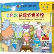Sports - Rainbow Dragon Graded Chinese Readers (Level 2)