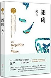 The Republic of Wine