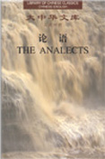 The Analects - Library of Chinese Classics series