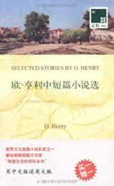 Selected Stories By O.Henry