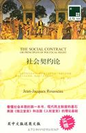 The Social Contract, or Principles of Political Right