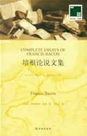 Complete Essays of Francis Bacon