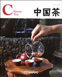 Chinese Tea - Chinese Red