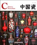 Chinese Porcelain - Chinese Red Series