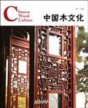 Chinese Wood Culture - Chinese Red Series