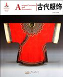 Ancient Costumes and Accessories - Chinese Red Series
