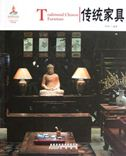 Traditional Chinese Furniture - Chinese Red Series