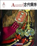 Accessories Wore by Ancient Chinese - Chinese Red