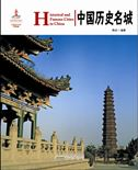 Historical and Famous Cities in China - Chinese Red