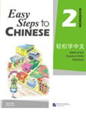 Easy Steps to Chinese vol.2 - Workbook