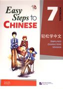 Easy Steps to Chinese vol.7 - Textbook