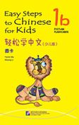 Easy Steps to Chinese for Kids vol.1B - Picture Flashcards