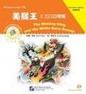 The Monkey King and the White Bone Demon - The Chinese Library Series
