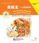 The Monkey King and the Golden Bell Demon - The Chinese Library Series