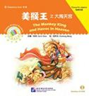 The Monkey King and Havoc in Heaven - The Chinese Library Series