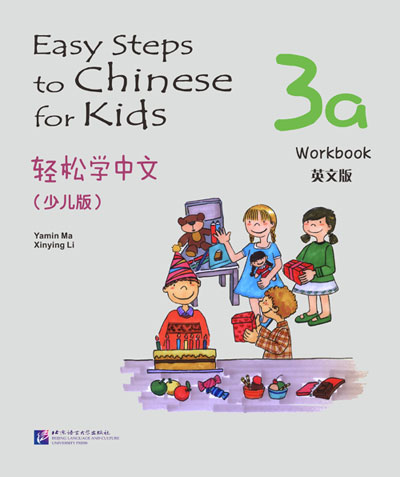Easy Steps to Chinese for Kids vol.3A - Workbook