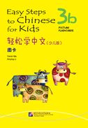 Easy Steps to Chinese for Kids vol.3B - Picture Flashcards