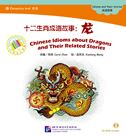 Chinese Idioms about Dragons and Their Related Stories - The Chinese Library Series