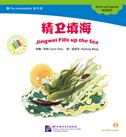 Jingwei Fills up the Sea - The Chinese Library Series