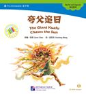 The Giant Kuafu Chases the Sun - The Chinese Library Series