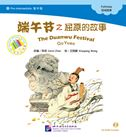 The Duanwu Festival - Qu Yuan - The Chinese Library Series