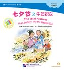 The Qixi Festival - The Cowherd and the Weaver Girl - The Chinese Library Series