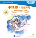 The Mid-Autumn Festival - The Moon Goddess Chang'e - The Chinese Library Series