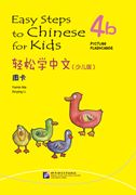 Easy Steps to Chinese for Kids vol.4B - Picture Flashcards