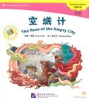 The Ruse of the Empty City - The Chinese Library Series