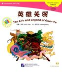 The Life and Legend of Guan Yu - The Chinese Library Series