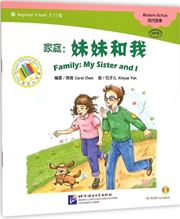 My Sister and I - Family - The Chinese Library Series