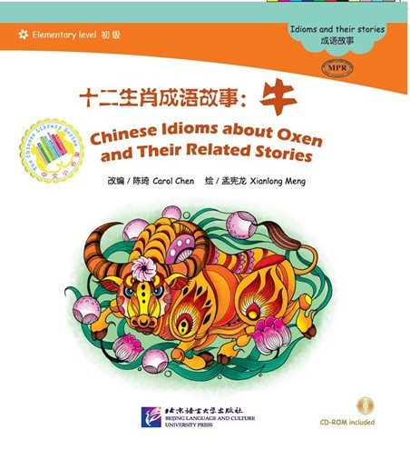 Chinese Idioms about Oxen and Their Related Stories - The Chinese Library Series